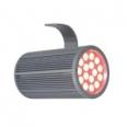 Leader Light LL SPOT D125-O65