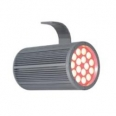 Leader Light LL SPOT D125-I20