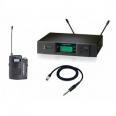 audio-technica ATW-3110b/G